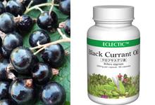 クロフサスグリ油(ブラックカラント、カシス)Black Currant